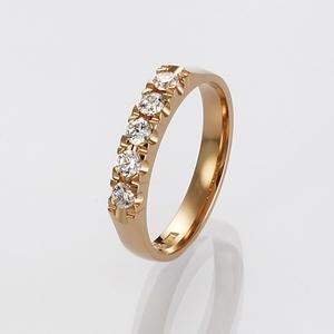 Ring - Sofia Veronica